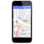 近くのWi-Fiスポットがすぐに分かるマップ機能搭載でさらに便利に! フリーWi-Fi接続アプリは「タウンWi-Fi」一択!!