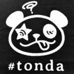 高城剛「多動日記特別版【黒】」の付録「tonda君Tシャツ」入手!【追記あり】