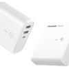 「Anker PowerCore Fusion 5000」VS「Panasonic QE-AL201」 徹底比較! 次期充電器付モバイルバッテリーはどっちだ!?
