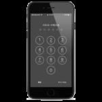 セキュリティを重視するなら、iPhoneのロック解除はTouch IDではなくPINコードを使う