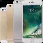 楽天モバイルがiPhoneを発売! iPhoneを購入するなら楽天モバイルがお得!?