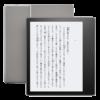 秋はお風呂で読書! 防水機能付き「Kindle Oasis」リリース