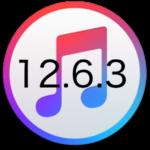 iTunes 12.7を12.6.3にダウングレードする方法