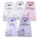 洗濯やクリーニングは不要! ワイシャツはDMM.comで「まとめてレンタル」が簡単便利でお得!