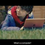 「What's a computer?」これを見るとiPad Proが欲しくなる…