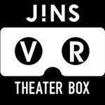 """「JiNS-VR」でVRを """"再"""" 体験する"""