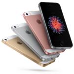 名機を安く手に入れる最後のチャンス!? Y!mobileがiPhone SEを9,800円で販売中!