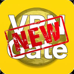 改定版】専用アプリ「VPN Gate」と「OpenVPN」を使って、iPhone
