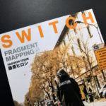 ついにPersonal Effectsの続編登場!? 「SWITCH Vol.36 No.4」