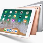 僕が新型iPad(第6世代)をオススメする3つの理由
