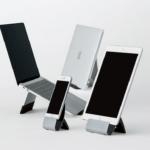 スタイリッシュで機能的! 充電ドックにもなるスマートフォン・タブレット・ノートパソコン スタンド 「KING JIM BASE」