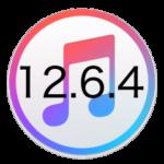 12.6.3を12.6.4に! iTunesを手動でアップデートする方法