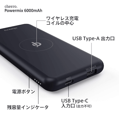 cheero Powermix 6000mAh