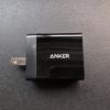 小型軽量で2機同時充電が可能!「Anker PowerPort 2 Eco」購入
