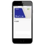 青いSuicaをApple Payでデビットカード的に使う「Mizuho Suica」登録・設定の方法