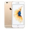 """""""けっこう安い。イオシス"""" にApple正規Refresh品でSIMフリー版の「iPhone 6s」登場! そして名機「Nexus 7」も!"""