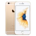 """""""けっこう安い。イオシス"""" にApple正規Refresh品でSIMフリー版の「iPhone 6s」登場! そして名機「Nexus 7」も!【追記あり】"""