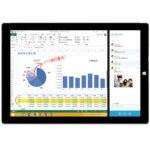 """タブレットとしてもノートPCとしても使える! 名機「Surface Pro 3」が """"けっこう安い。イオシス"""" で5万円以下で購入可能!!"""