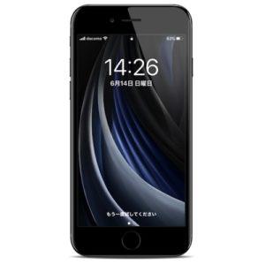 香港版 iPhone SE 第2世代